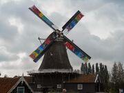 RealWorld Deventer Windmill.JPG