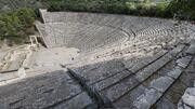 RealWorld Olympic Stadium (Prehistoric).jpg