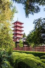RealWorld Imperial Palace Red Sun Pagoda.jpg