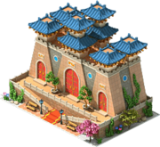 Chinese Civilization Museum L3.png