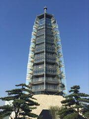 RealWorld Porcelain Tower.jpg