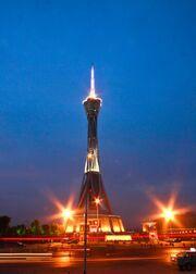 RealWorld Zhongyuan Tower (Night).jpg