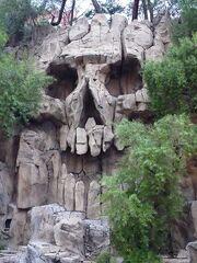 RealWorld Skull Cliff.jpg