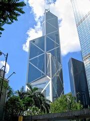 RealWorld Bank of China.jpg
