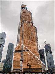 RealWorld Unigard Tower.jpg