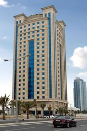 RealWorld Al Rayyan Office Center.jpg