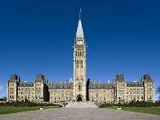 RealWorld Parliament Hill.jpg