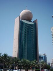 RealWorld Dubai Cell Phone Company Office.jpg