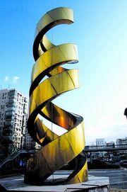 RealWorld Life Sculpture.jpg