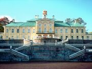 RealWorld Menshikov Palace.jpg