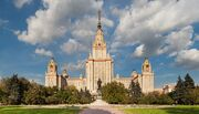 RealWorld Moscow State University.jpg