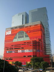 RealWorld Megabox Trade Center.jpg