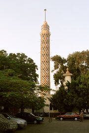 RealWorld Burj Al Kakhira Residence.jpg