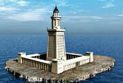 RealWorld Lighthouse of Alexandria.jpg