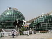 RealWorld Apple Exhibition Pavilion.jpg