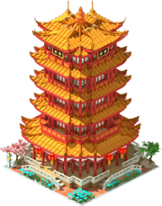 Yellow Crane Tower.png