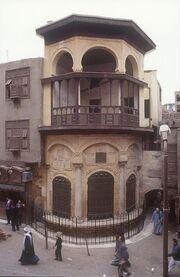 RealWorld Sabil Nafisa al-Bayda.jpg