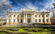 RealWorld Rumyantsev-Paskevich Palace.jpg