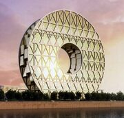 RealWorld Guangzhou Circle.jpg