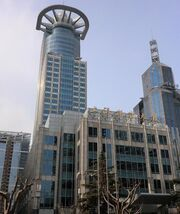 RealWorld Shanghai Futures Exchange.jpg