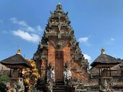 RealWorld Batuan Temple.jpg