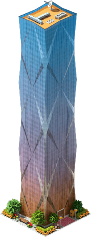 Excellence Tower.png