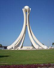 RealWorld Pearl Monument.jpg
