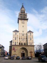 RealWorld Bielsko-Biala Cathedral of St Nicholas.jpg