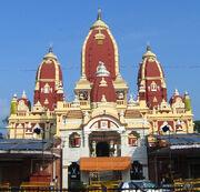 RealWorld Laxminarayan Temple.jpg