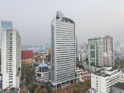 RealWorld Jing An Zhong Hua Tower.jpg