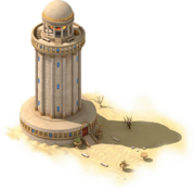 Lost Oasis 2 Carthage Lighthouse.png