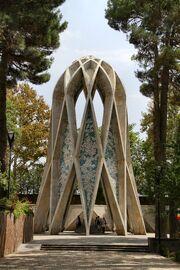 RealWorld Omar Khayyam Monument.jpg