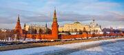 RealWorld Kremlin.jpg