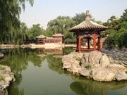 RealWorld Ritan Park.jpg