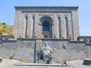 RealWorld Institute of Ancient Manuscripts.jpg
