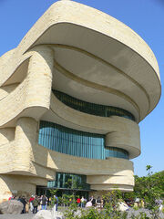 RealWorld National Museum of the American Indian.jpg