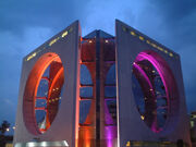 RealWorld Planetarium (Night).jpg