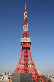 RealWorld Tokyo Tower.jpg