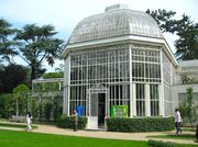 RealWorld Albert Kahn Garden.jpg