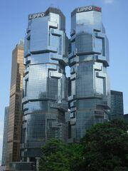 RealWorld Lippo Business Center.jpg