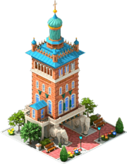 Elephant Tower.png