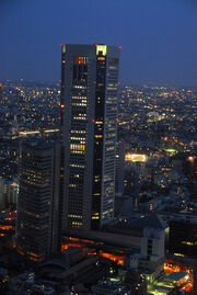 RealWorld Tokyo Opera City Tower (Night).jpg