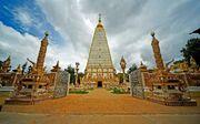 RealWorld Wat Phrathat Nong Bua.jpg