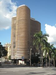 RealWorld Edificio Niemeyer Building.jpg
