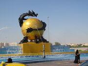 RealWorld Dragon Fountain.jpg