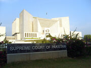 RealWorld Supreme Court of Pakistan.jpg
