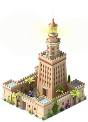 Lighthouse of alexandria.png