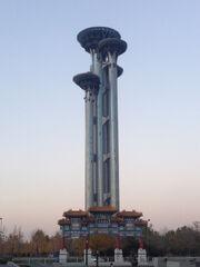 RealWorld Observation Tower.jpg