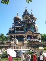 RealWorld Amusement Park Directorate.jpg