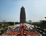 RealWorld Tianning Residence.jpg